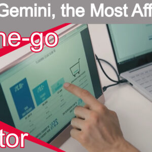 TAIHE Gemini, the Most Affordable on-the-go monitor